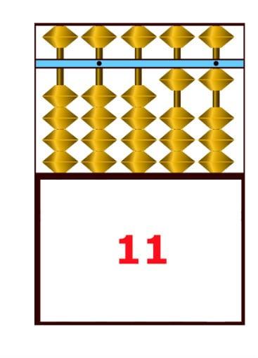 флеш карта 11
