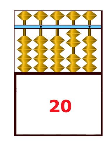 флеш карта 20