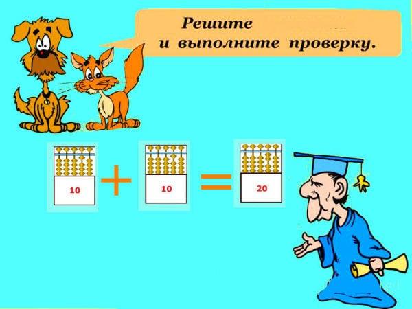 ученый и кошки