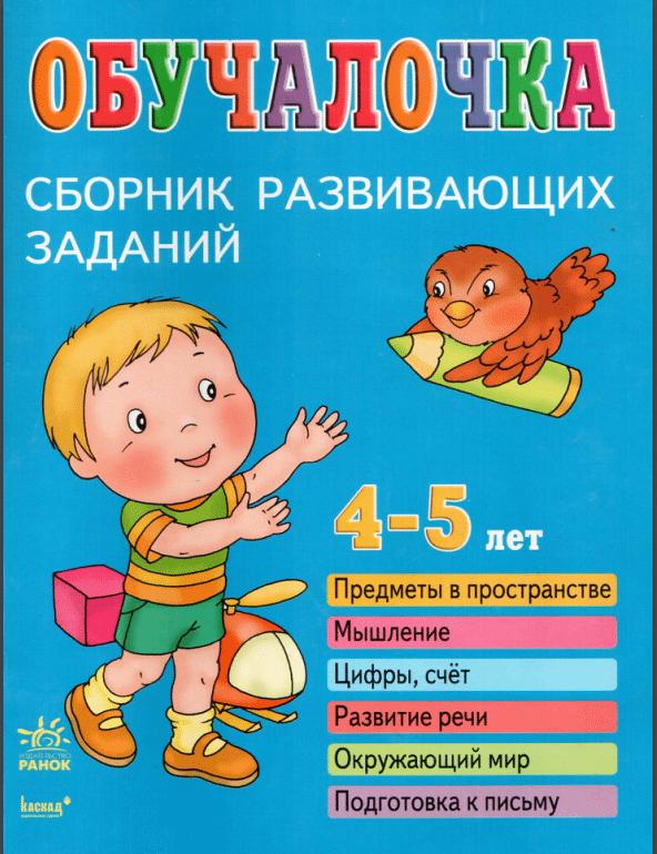 книга скачать