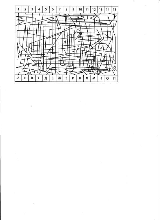 лабиринты 025