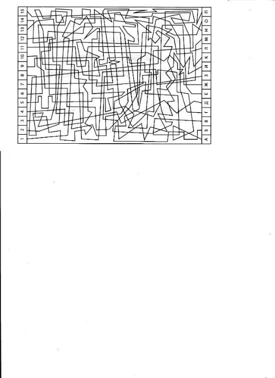 лабиринты 026