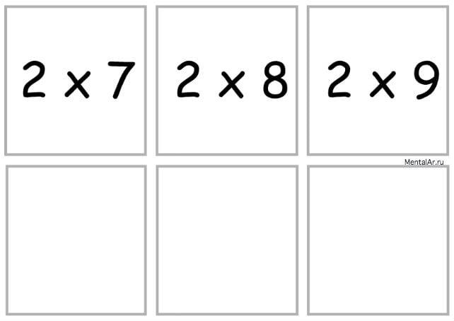 карточки математические