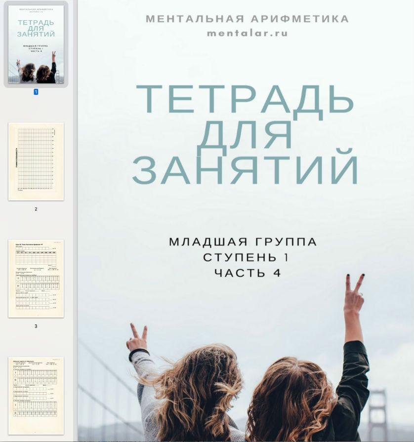 обложка с книг 05