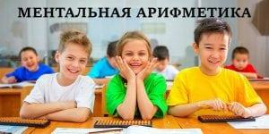 дети и обучение
