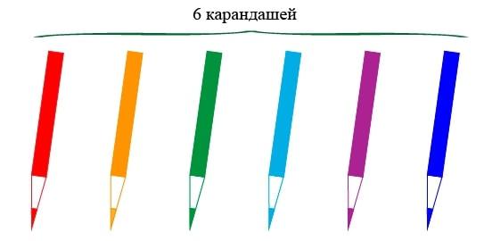 6 карандашей