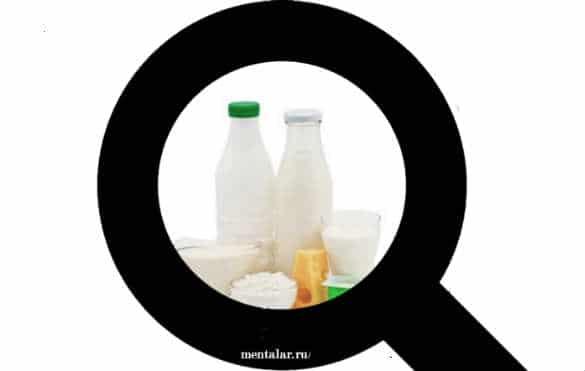молоко важность